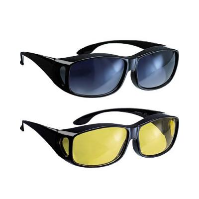 2 paires de lunettes pour conduire sans danger jour et nuit