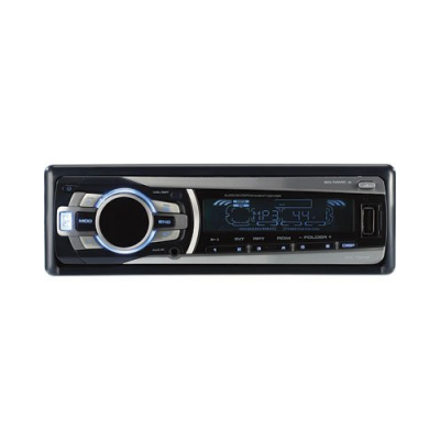 autoradio usb avec commande bluetooth 4 x 45 w. Black Bedroom Furniture Sets. Home Design Ideas