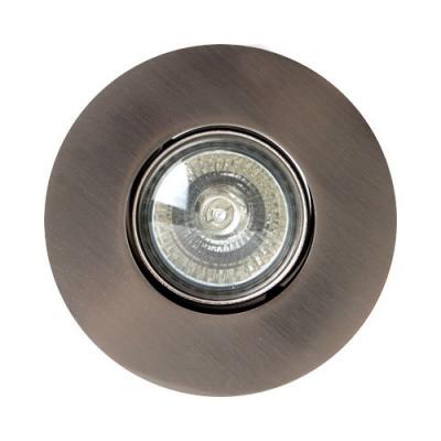Spot halogènes 50 W encastrables - Marque Philips