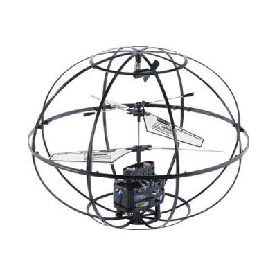 Globe volant télécommandé - Diamètre 223 mm