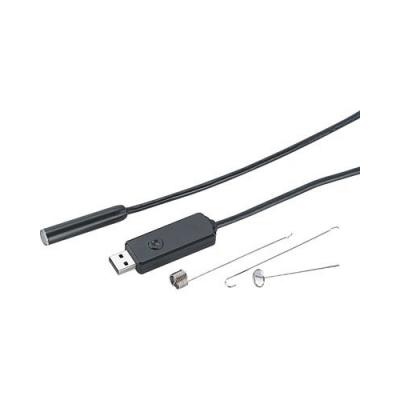 Caméra endoscopique USB 2.0 étanche ultra-flexible à LED - Longueur Semi rigide 7 m